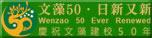 104_��Ħ�خ�50�~�[50�g�~�ռy