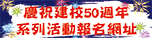 105_�خ�50�g�~�ռy�t�C����